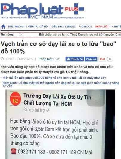 day lai xe bao dau hcm lua dao - 7 Cách Lừa Đảo Học Viên Đăng Ký Học Thi Lái Xe Ôtô ở HCM