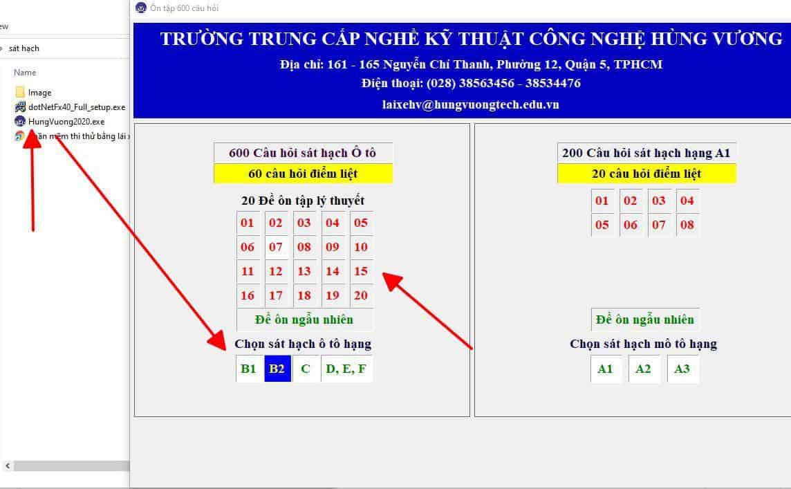 Tải phần mềm học & thi thử 450, 600 câu hỏi lý thuyết B1, B2, C 1