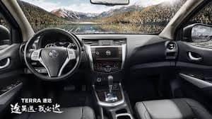 VMS 2018 - Khám phá chi tiết Nissan Terra - SUV 7 5
