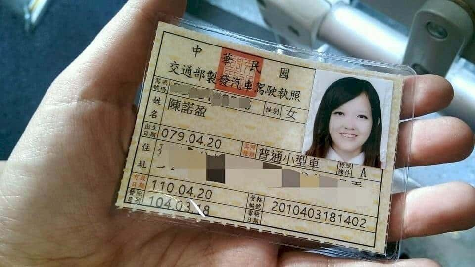 Specialized service to receive Change of Chinese driver's license to Vietnam