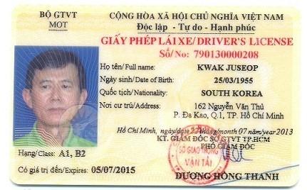 Dịch Vụ Đổi Bằng Lái Xe Của Hàn Quốc Sang Việt Nam Uy Tín 1