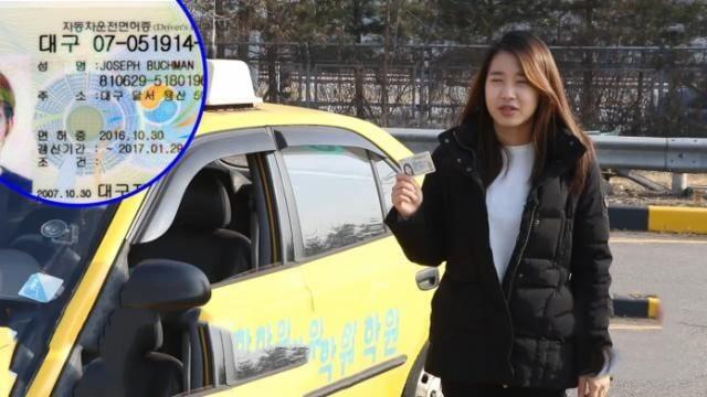 Đổi Bằng Lái Xe Của Hàn Quốc Sang Việt Nam