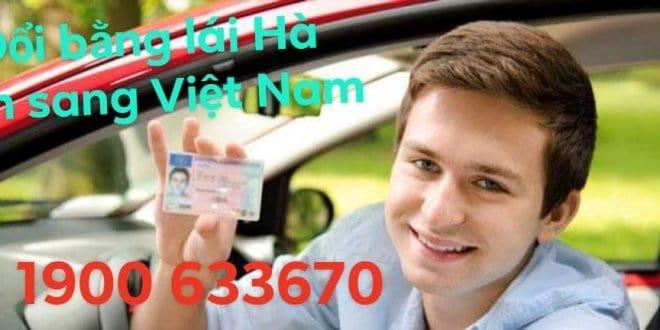 doi bang lai xe ha lan sang vietn nam 660x330 - Dịch Vụ Đổi Bằng Lái Xe Hà Lan Sang Việt Nam Nhanh Chóng