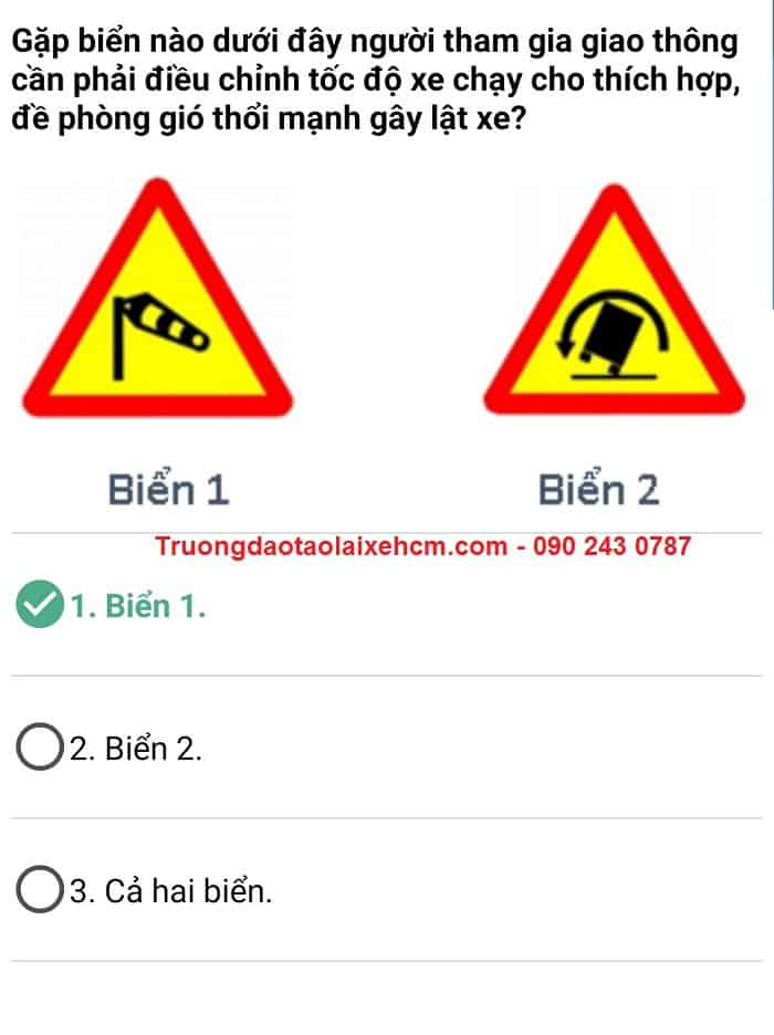 600 Theoretical Questions & Answers The Latest Car Driving Examination 142