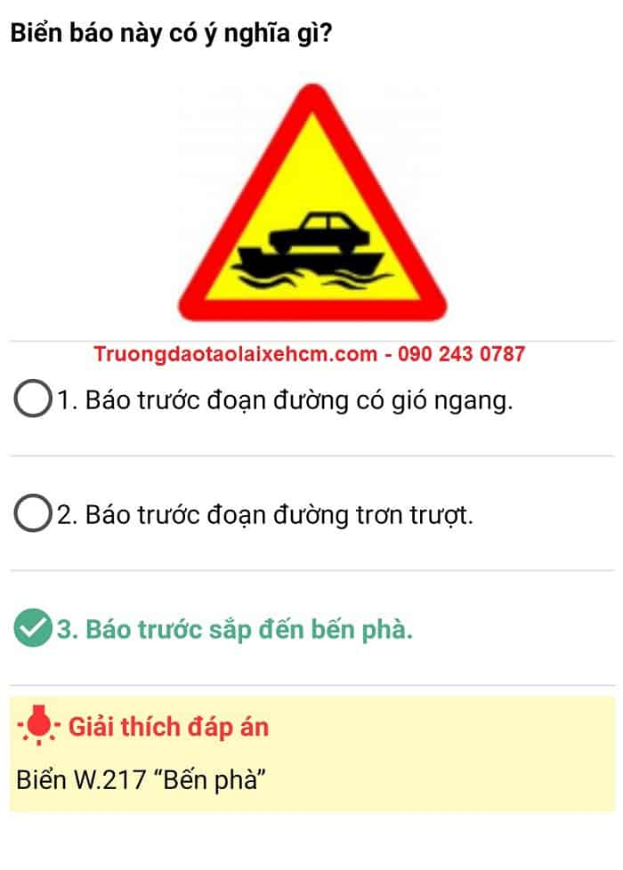 600 Theoretical Questions & Answers The Latest Car Driving Examination 146