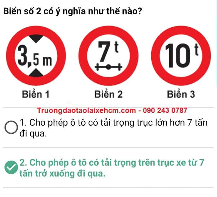 600 Theoretical Questions & Answers The Latest Car Driving Examination 65