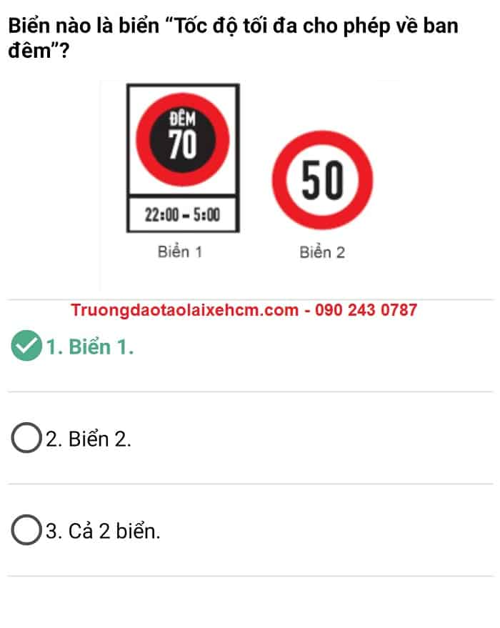 600 Theoretical Questions & Answers The Latest Car Driving Examination 87