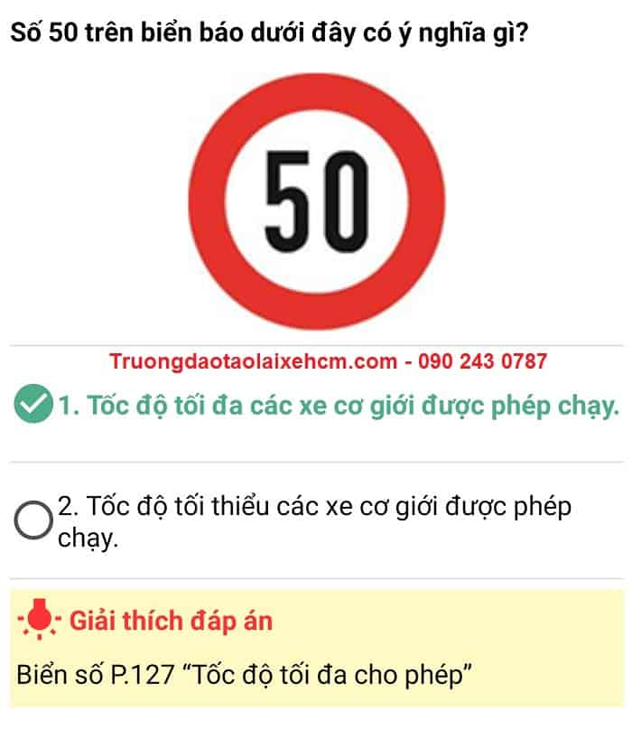 600 Theoretical Questions & Answers The Latest Car Driving Examination 91