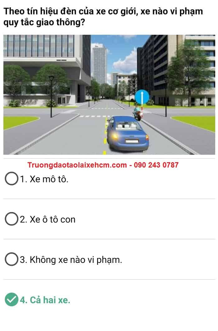 600 Theoretical Questions & Answers The Latest Car Driving Examination 283